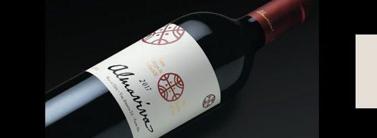 Almaviva 2017 wine of the decade by James Suckling