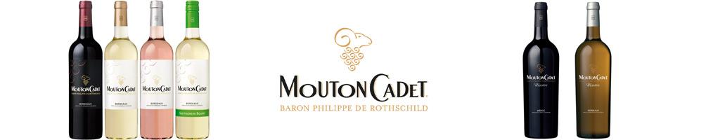 bpdr, Baron Philippe de Rothschild, Mouton Cadet