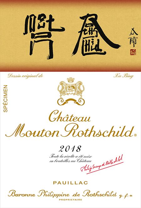 Chateau Mouton Rothschild 2018 label étiquette