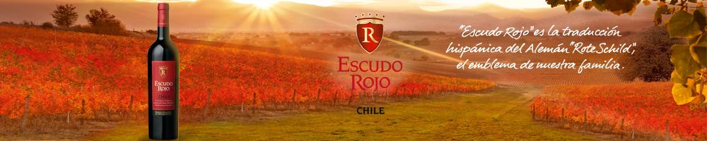 Escudo Rojo Chili